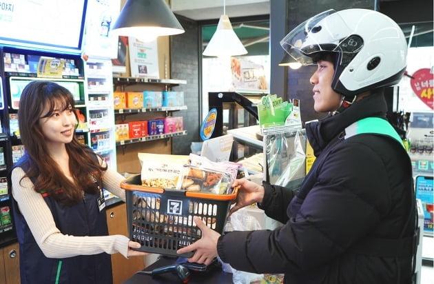 세븐일레븐이 주요 상권 10개 점포를 대상으로 먹거리 배달 서비스를 실시한다. 사진=세븐일레븐 제공