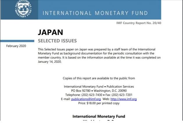 일본의 급격한 고령화 충격을 경고한 IMF 보고서/IMF홈페이지 캡쳐