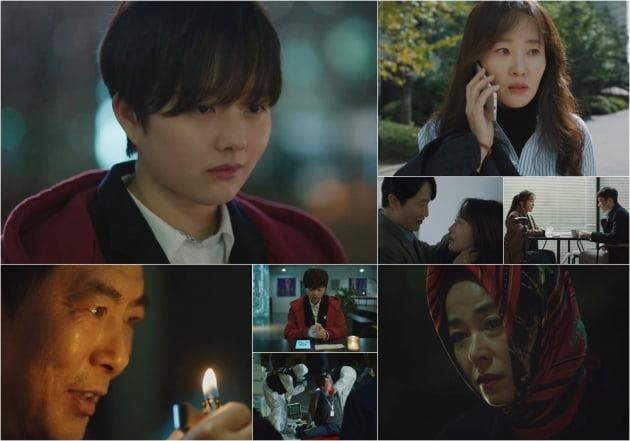 tvN '방법'
