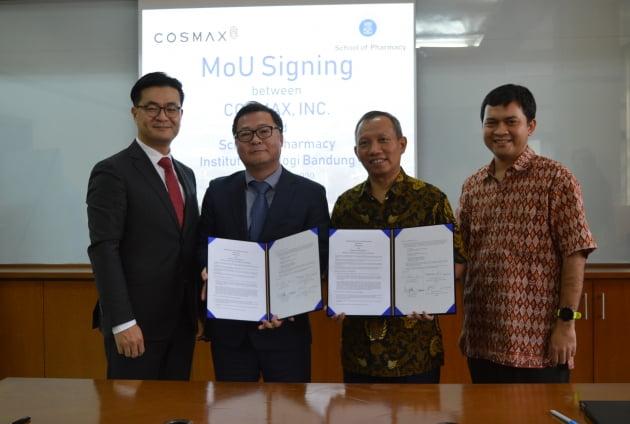 코스맥스, 印尼 자생식물로 할랄 화장품 개발한다