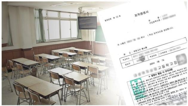 한국통합민원센터, 검정고시 제출 서류 '원스톱 서비스' 실시