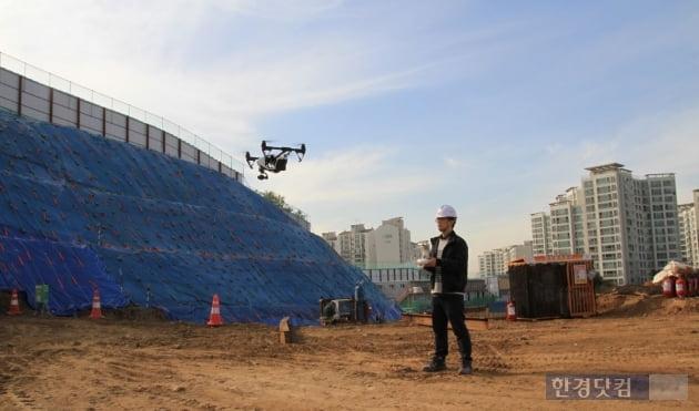 롯데건설, 건설 현장에 활용할 '드론' 기술 개발