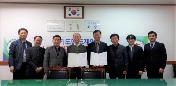 안산디자인문화고-안산세무사회, 도제학교 산학협약 체결