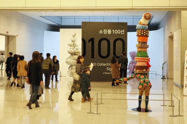 대구미술관, 소장품 100점 공개한다