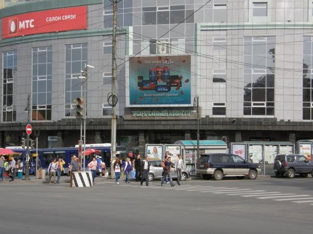 러시아에서 레쓰비는 옥외 광고를 비롯해 2015년부터 현지 마케팅을 강화하고 있다. (사진 = 롯데칠성음료)