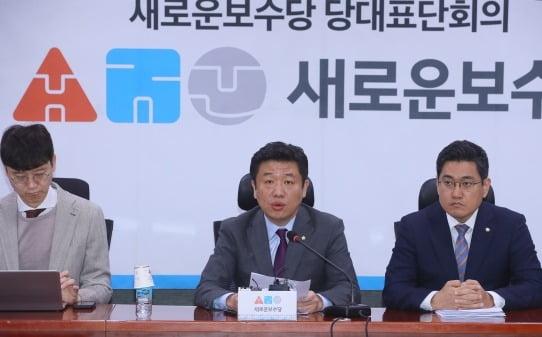 """통합신당, '지도부·공관위 구성' 놓고 충돌 조짐…새보수당은 """"지분싸움 그만"""""""