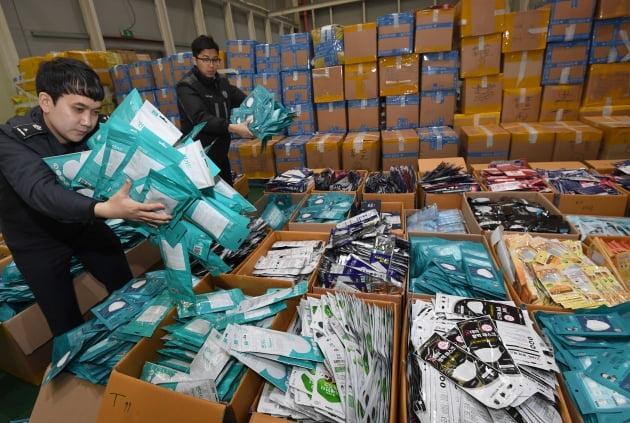 관세청, 마스크 불법 해외반출 73만장 차단