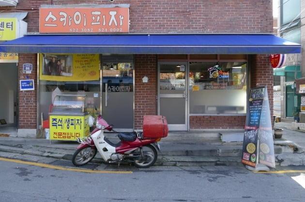 서울 동작구에 있는 피자 음식점. 봉준호 감독의 영화 '기생충'에 등장해 영화 마니아들이 방문하는 장소가 됐다. 서울시 제공