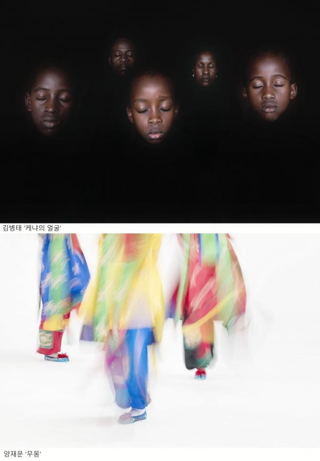 한·케냐 수교 56주년 기념 사진전 '2인 앙상블, 빛의 오디세이'