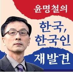 [윤명철의 한국, 한국인 재발견] 700년 지속한 강대국 고구려…말·철·황금 결합한 군수산업이 토대
