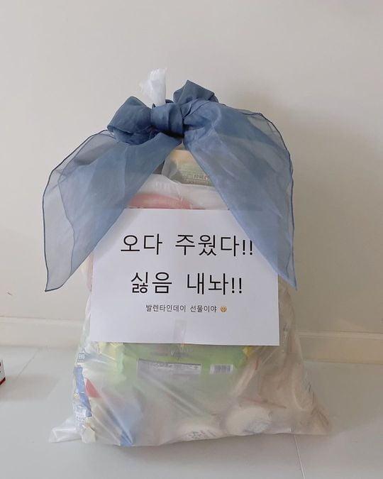 이국주 종량제포장 / 사진 = 이국주 sns