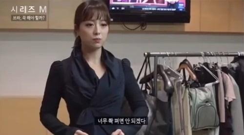 임현주 노브라 체험 / 사진 = '시리즈 M' 방송 캡처