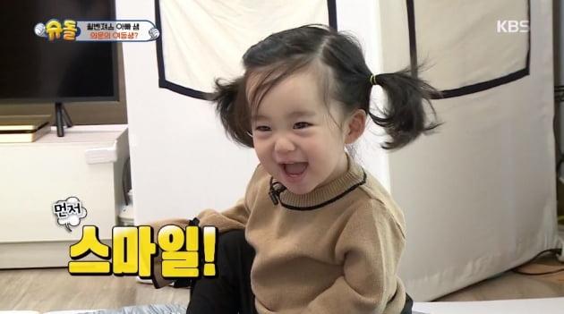 한석준 딸 사빈 양 공개/사진=KBS 2TV '슈퍼맨이 돌아왔다' 영상 캡처