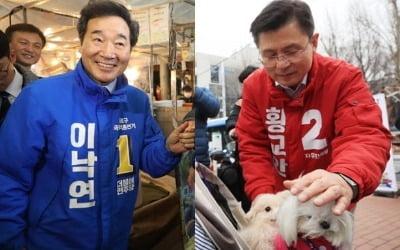 """29번 확진자 '종로 동선'보니…""""이럴 줄은"""""""