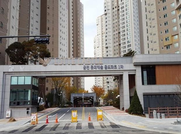 최근 전용 84가 9억9000만원에 매매된 '롯데캐슬 골드파크 1차' 전경 (자료 롯데건설)
