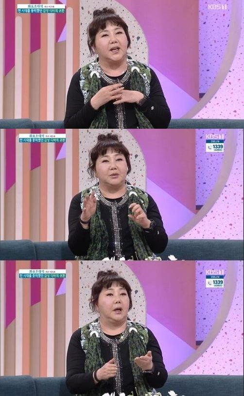 '아침마당' 이은하 /사진=KBS1 방송화면 캡처
