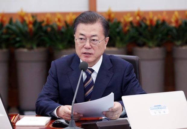 문재인 대통령이 18일 청와대에서 국무회의를 주재하고 있다. 연합뉴스