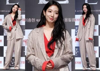 박신혜, 아빠옷 입었냐고요? 알고보니 명품