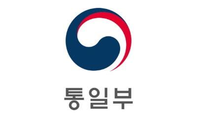 탈북민 월평균 소득이…'깜짝'