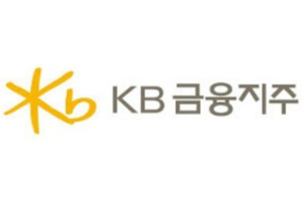 KB금융지주, 4000억원 규모 후순위채권 발행…BIS비율 제고