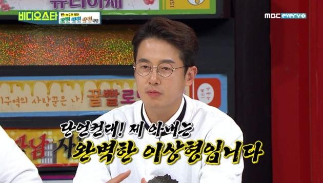 최필립/사진=MBC에브리원 '비디오스타' 영상 캡처