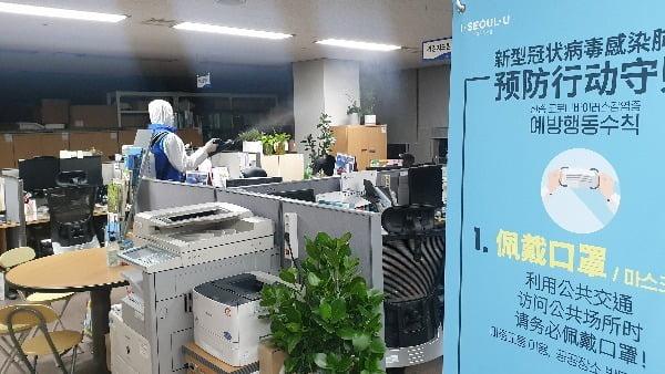 """코로나로 방역 4배 폭증 """"매일 밤샘 소독…사실상 전시상황"""""""
