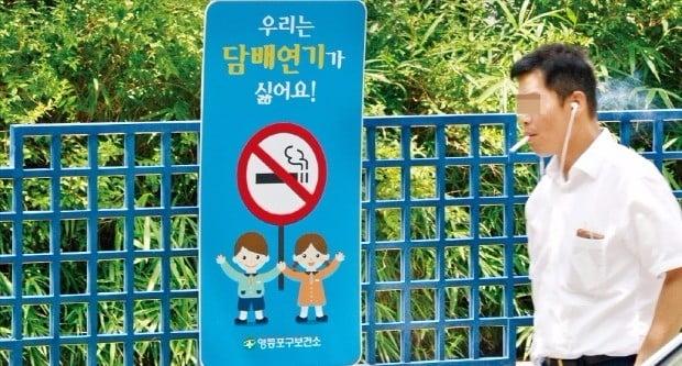 """'흡연권' 공약 내건 통합당 """"금연정책이 흡연자 건물 뒤로 내몰아"""""""