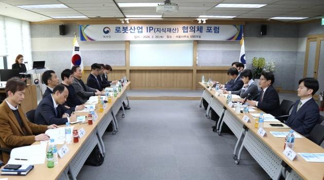 특허청, 로봇산업 IP협의체 출범식 및 제1차 포럼 개최