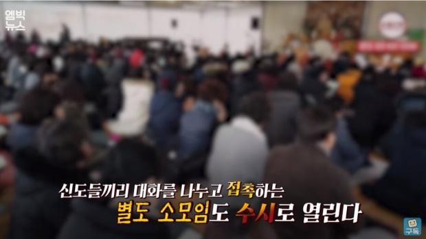 /사진=엠빅뉴스 유튜브