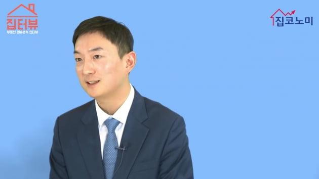 [집코노미TV] 조정대상지역에 가해지는 초강력 규제 20가지