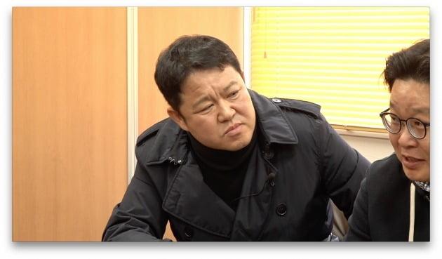 JTBC '막나가쇼' 김구라 /사진=JTBC 제공