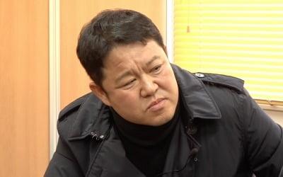 소녀상 조롱 日 극우파 만난 김구라, 첫 마디가