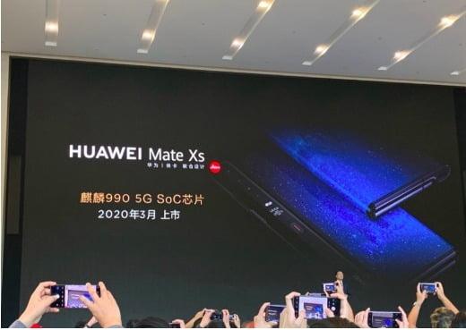 화웨이가 오는 24일 오후 새 폴더블폰 '메이트Xs'를 발표할 글로벌 신제품 발표회를 온라인으로 발표한다/사진=트위터 캡처