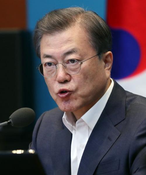 """'코로나 비상'…文대통령 """"추경 편성 검토, 과감한 재정투입 필요하다"""""""