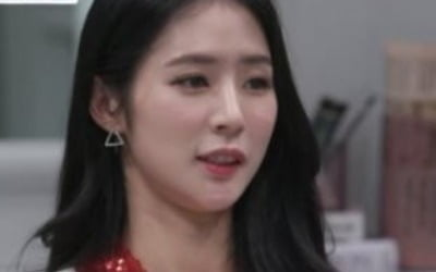 '꼰대' 소리에…치어리더 박기량 '눈물'