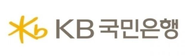 KB국민은행, 코로나19 여파에 대구 지점 2곳 임시 폐쇄