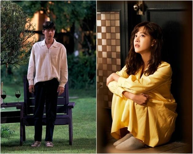 드라마 '포레스트'의 박해진(왼쪽)과 조보아/ 사진제공=KBS2