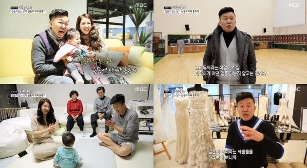 """홍록기, 뮤지컬 '트롯연가' 프로듀서로 新 변신…""""행복하고 즐거워"""""""