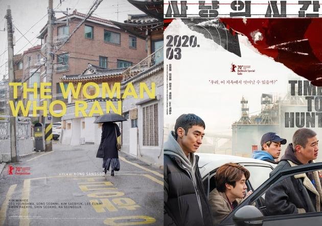 영화 '도망친 여자' '사냥의 시간' 포스터./ 사진제공=각 영화사
