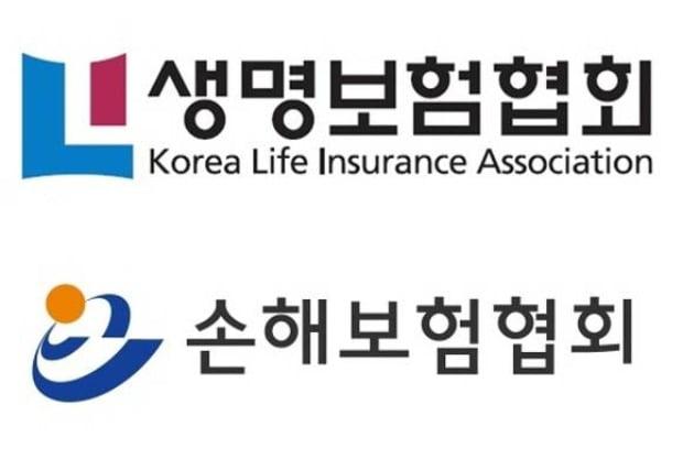생명·손해보험협회, 코로나19 피해 지원 앞장