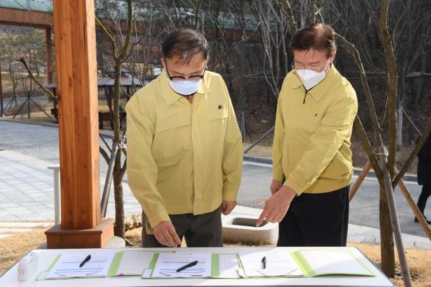 박종호 산림청장, 국립대전숲체원 코로나19 예방 및 방역 상태 점검