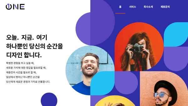㈜더휴먼플러스, 숙박예약 시장 진출 본격화