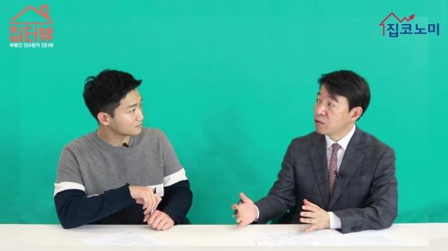 """[집코노미TV] """"4월부터 강남 집값 급락한다"""""""