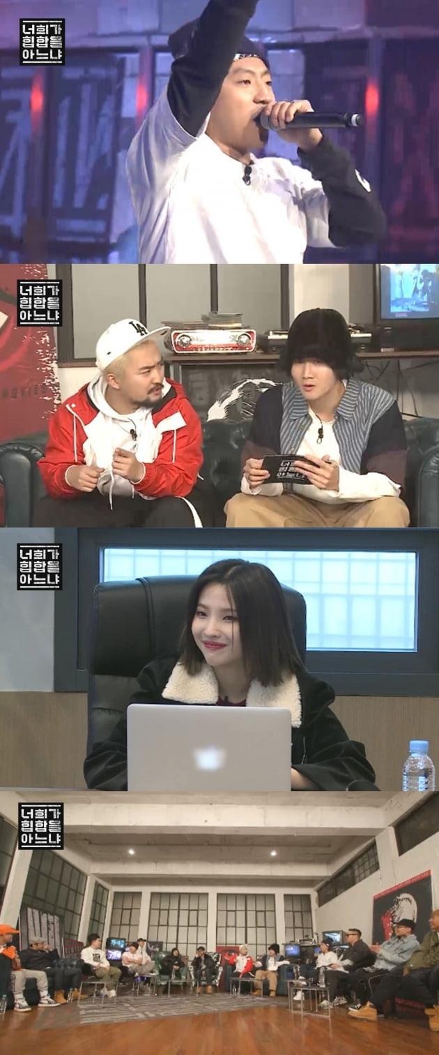 '너희가 힙합을 아느냐' 첫 방송/ 사진제공=Mnet