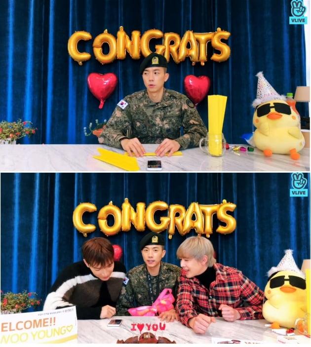 2PM 우영, 오늘(28일) 전역 기념 V라이브…닉쿤-JUN. K 깜짝 등장
