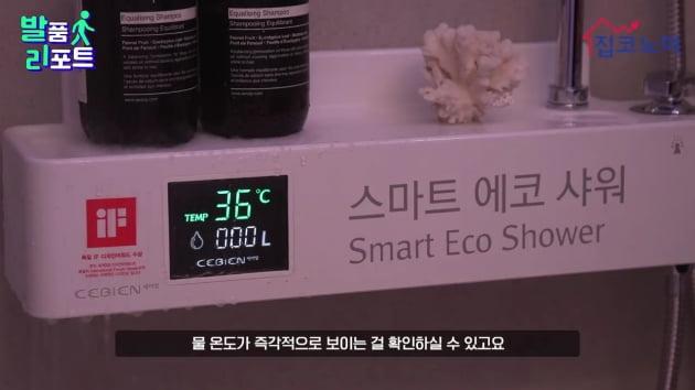 """[집코노미TV] """"주민 마음 척척 읽는 아파트""""…'왕좌' 래미안의 귀환"""