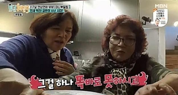 미나♥류필립 마지막 시험관 도전 / 사진 = '모던 패밀리' 방송 캡처