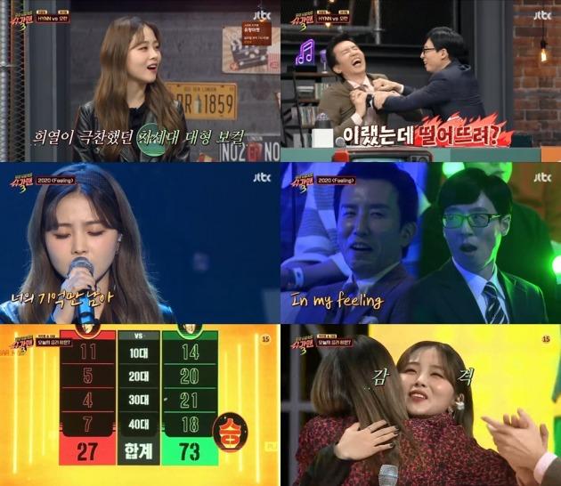 JTBC '슈가맨3' 방송화면 캡처.