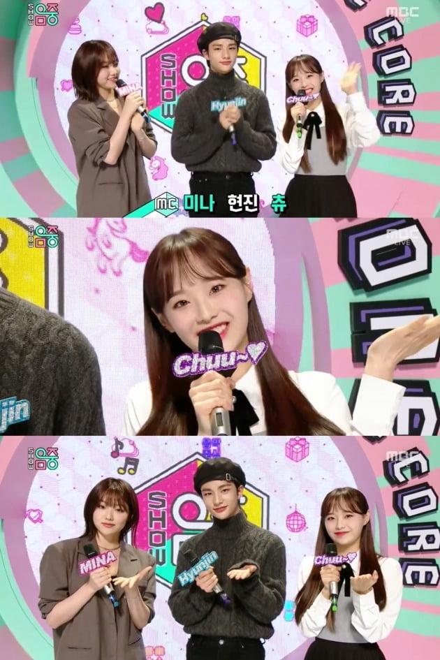 MBC '쇼!음악중심' 캡처