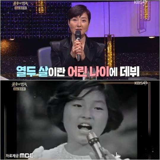 가수 정수라./ 사진=KBS2 '불후의 명곡' 캡처